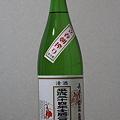 写真: 長良川立春朝搾り